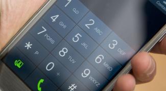 Как бесплатно узнать владельца номера телефона