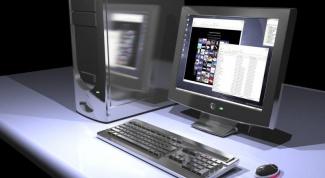 Зачем нужно обновлять BIOS