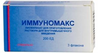 «Иммуномакс»: инструкция по применению и отзывы