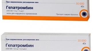«Гепатромбин»: инструкция по применению и отзывы