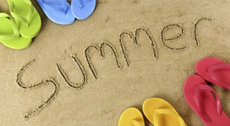 Где провести отпуск летом