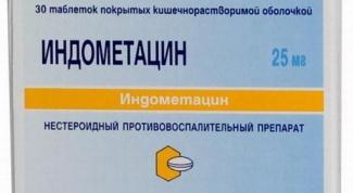 «Индометацин»: инструкция по применению и отзывы