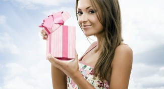 What to give to a teenager