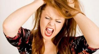 Как бороться с необоснованной агрессией