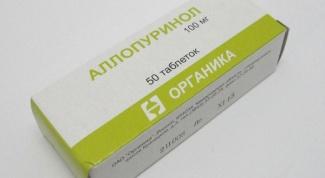 «Аллопуринол»: инструкция по применению
