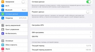 How to set 3g in ipad