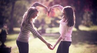 Как помочь подруге