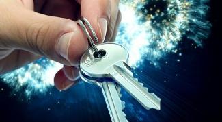 К чему снятся ключи от квартиры