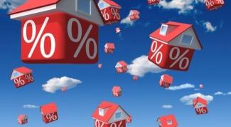 взять ипотеку на покупку частного дома