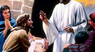 Как Христос лечил больных