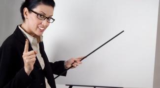 Как будет выглядеть форма для учителей
