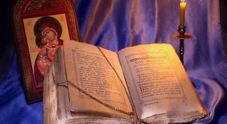 Кто отмечает день ангела и именины 14 ноября