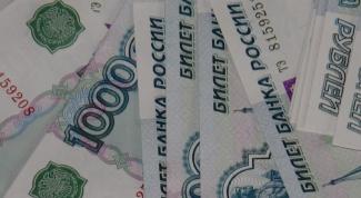 Куда вложить 100000 рублей, чтобы получить прибыль