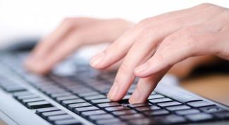 Почему блокируются мышь и клавиатура