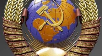 Была ли эффективна банковская система СССР