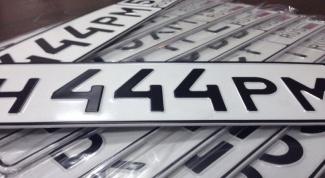 Как получить дубликат утерянных автомобильных номерных знаков