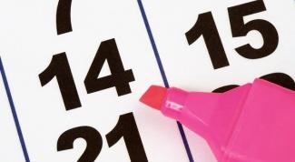 Как правильно считать дни месячных