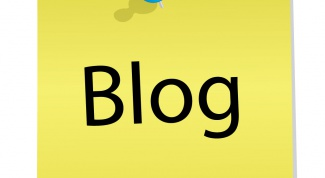 Советы по успешному ведению блога