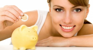 How to choose the piggy Bank for money