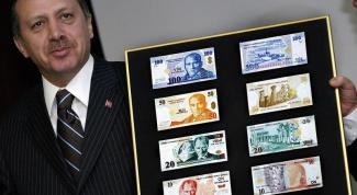 Какая валюта в Турции