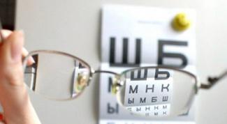 How to fix nearsightedness folk remedies