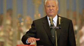 Кто был первым президентом России