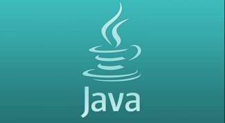 Как удалить Java