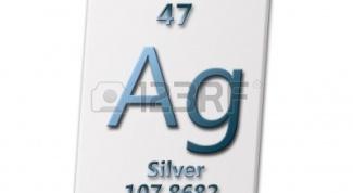 Роль серебра  в нашем организме