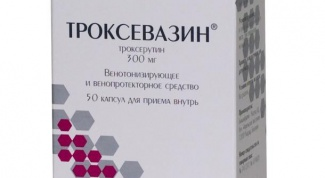 «Троксевазин»: инструкция по применению и отзывы
