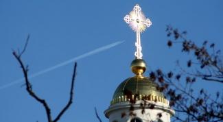 Что означает нижняя наклонная перекладина у православного креста