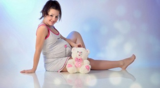 Обменная карта беременной
