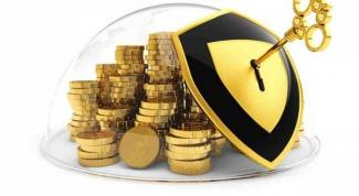 Что такое фидуциарный депозит