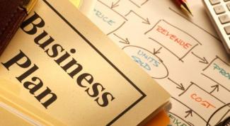 Как стать предпринимателем