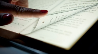 Как купить с рук электронную книгу