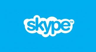 Какие секреты есть в Skype