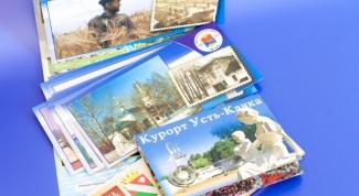 Где купить открытки для посткроссинга