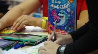 Сказки каких современных авторов почитать ребенку