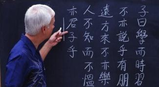 Какой язык мира самый сложный
