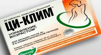 Что входит в состав таблеток «Ци-клим Эвалар»