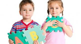 Как развивать речь ребенку в 4 года в 2018 году