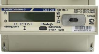 Что такое многотарифный электросчетчик