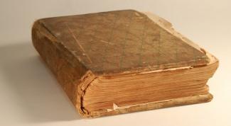 Как починить развалившуюся книгу