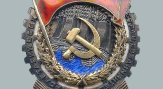 Когда появился орден Трудового Красного Знамени и кого им награждают