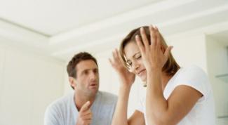 Почему между супругами возникает непонимание
