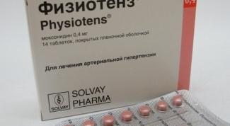 Существуют ли аналоги препарата «Физиотенз»