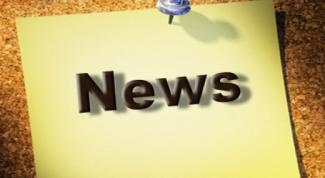 Самые популярные новостные сайты