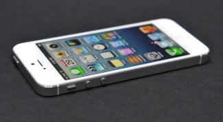 Сколько стоит пятый айфон