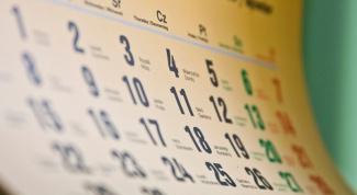 Сколько рабочих дней в 2014 году