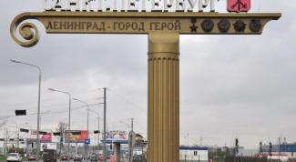 Сколько километров от Москвы до Питера