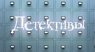 Who starred in the Russian TV series